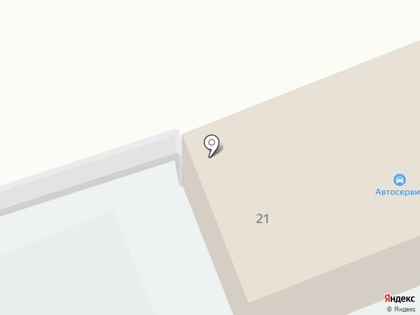 Автосервис на карте Кургана