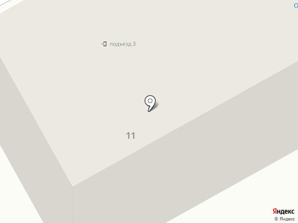 Новая Волна Курган на карте Кургана