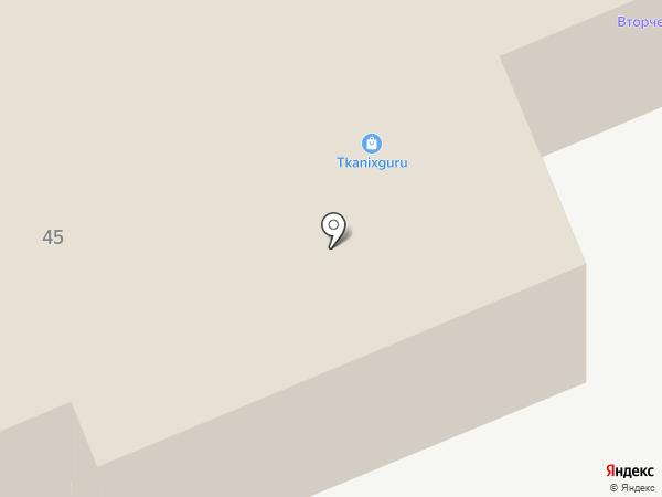 Столовая на карте Кургана