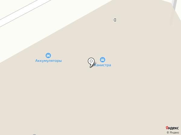 F!T SERVICE на карте Кургана
