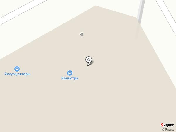 КанистRа на карте Кургана