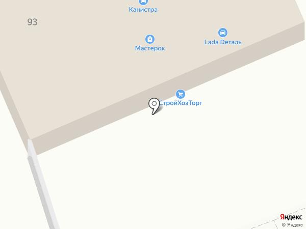 Мастерок на карте Кургана