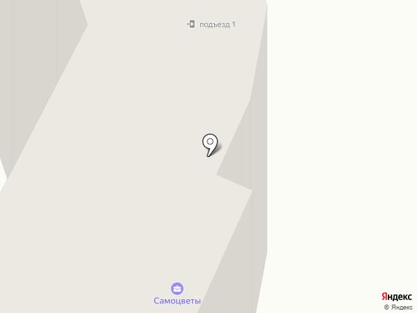 Самоцветы на карте Кургана