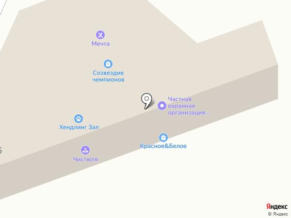 Выход из комнаты на карте Кургана