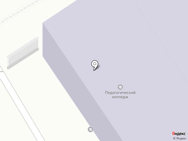 Курганский педагогический колледж на карте Кургана