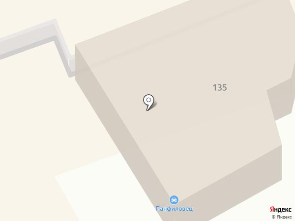 Ритуальный салон на карте Кургана