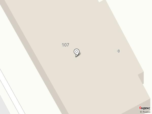 ЦветТорг на карте Кургана