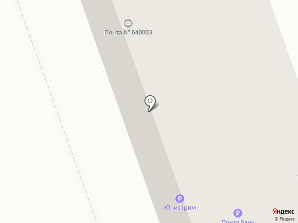 Отделение почтовой связи №3 на карте Кургана