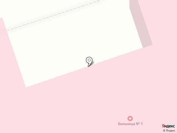 Курганская больница №1 на карте Кургана
