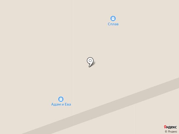 Адам и Ева на карте Кургана