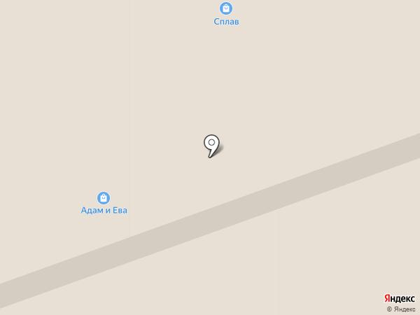 Магазин по продаже расходных материалов для салонов красоты на карте Кургана
