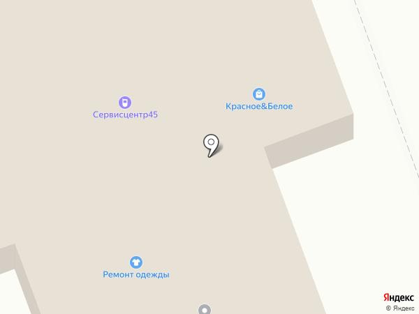 Подсолнух на карте Кургана