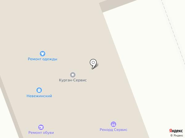 Ирида на карте Кургана