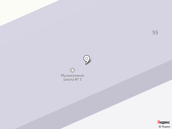 Детская музыкальная школа №3 на карте Кургана