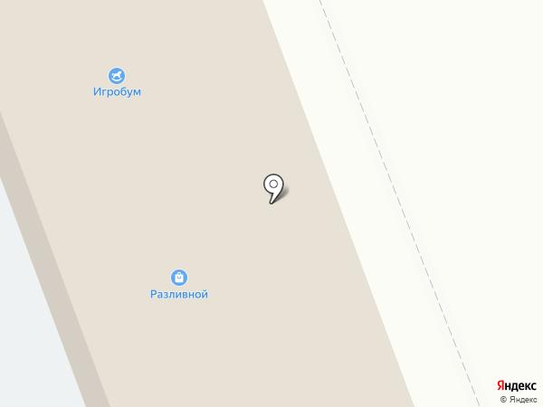 ФОНБЕТ на карте Кургана