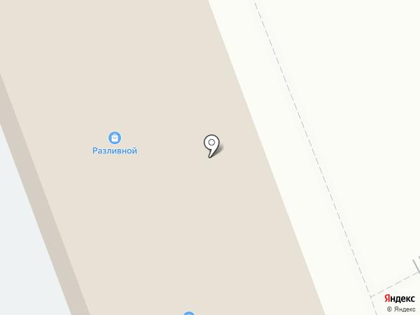 Разливной на карте Кургана
