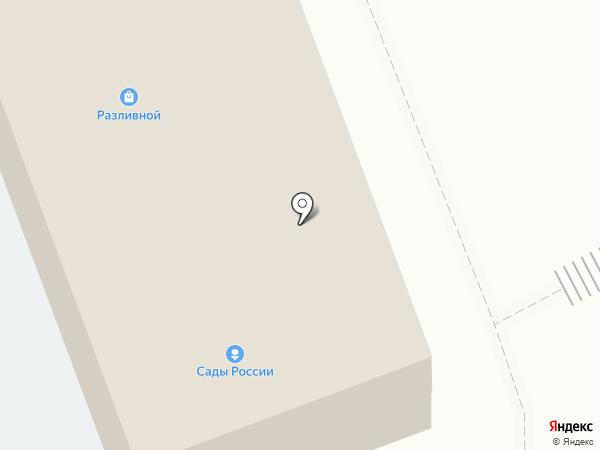 Сады России на карте Кургана