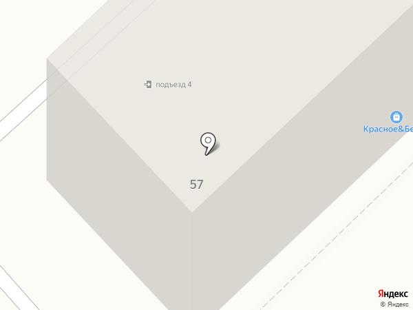 Маков День на карте Кургана