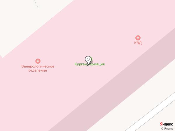Курганский областной кожно-венерологический диспансер на карте Кургана