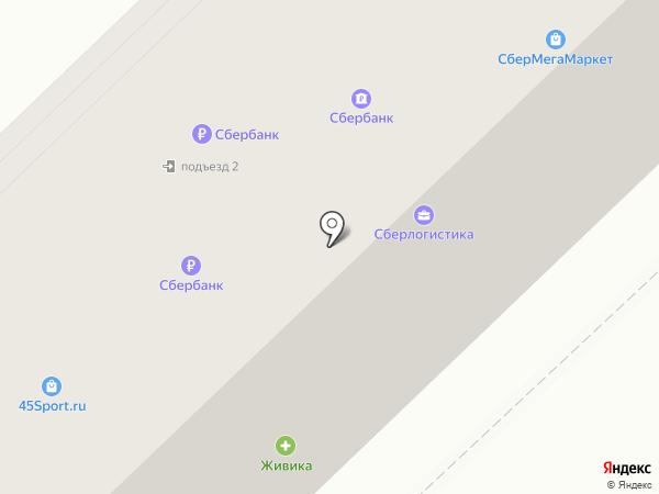 Маргарита на карте Кургана