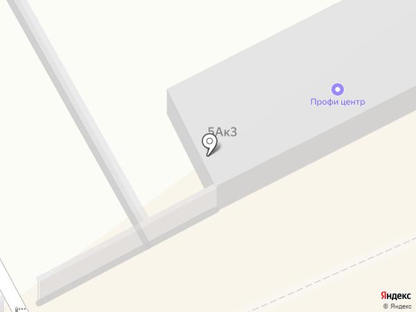 Профи Центр на карте Кургана