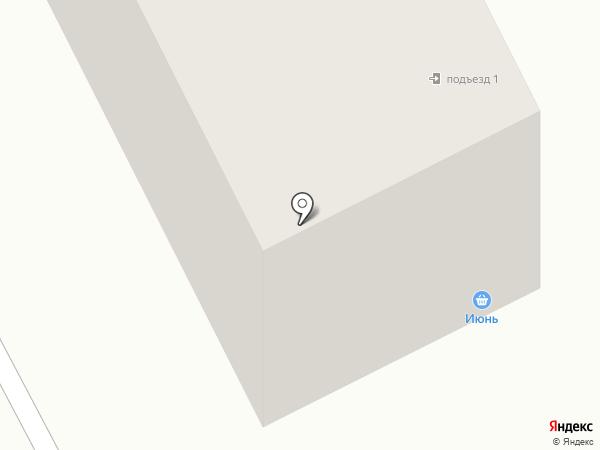 Лакомка плюс на карте Кургана