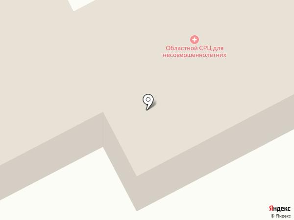 Областной социально-реабилитационный центр для несовершеннолетних на карте Кургана