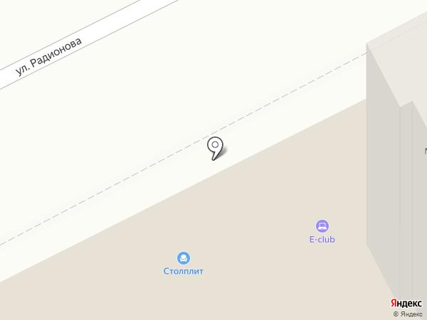 Е96.ru на карте Кургана