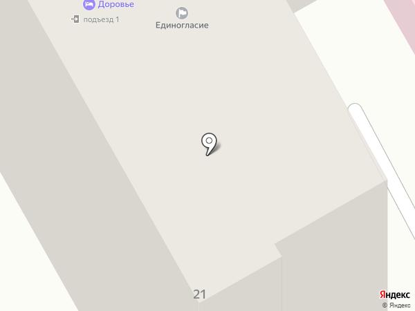 Гостиница на карте Кургана