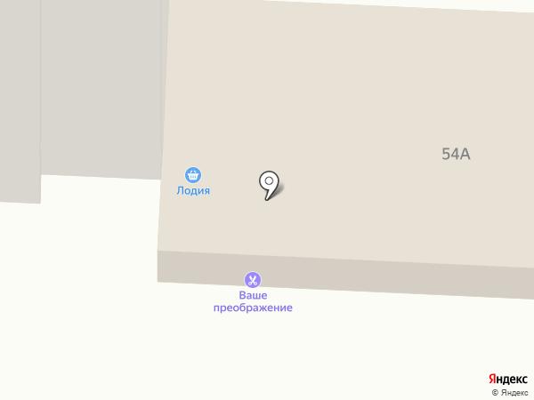 Лодия на карте Кургана
