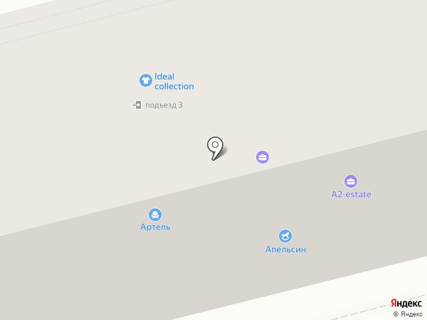 Ново ТЭК-К на карте Кургана