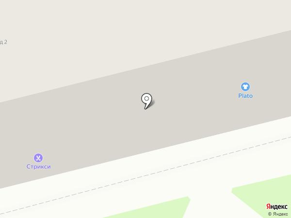 Апельсин на карте Кургана