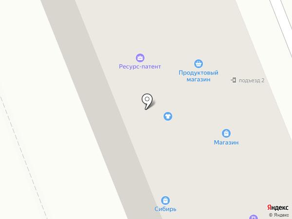 Сибирь на карте Кургана