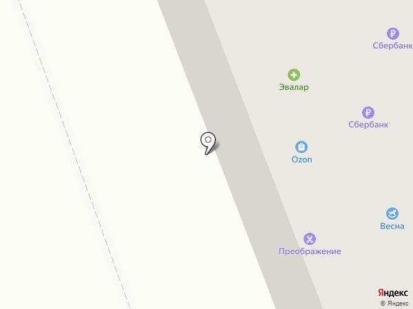 Отделение почтовой связи №14 на карте Кургана