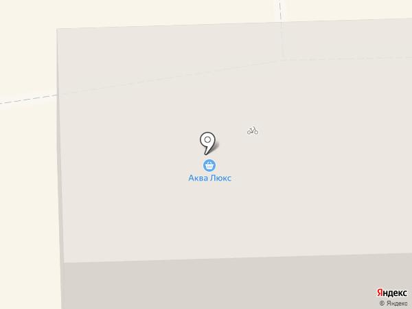 Банкомат, Бинбанк, ПАО на карте Кургана