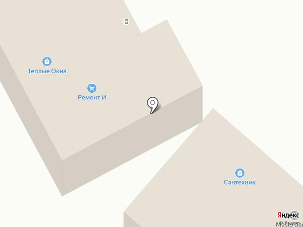 MasloDarom на карте Кургана