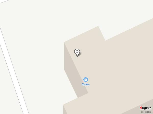 Компания по производству окон на карте Кургана