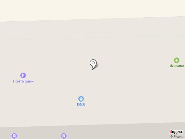 Платежный терминал, Уральский банк реконструкции и развития, ПАО на карте Кургана