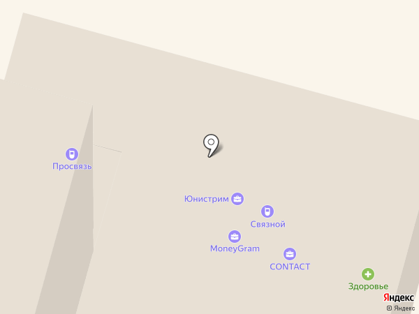 Мои документы на карте Кургана