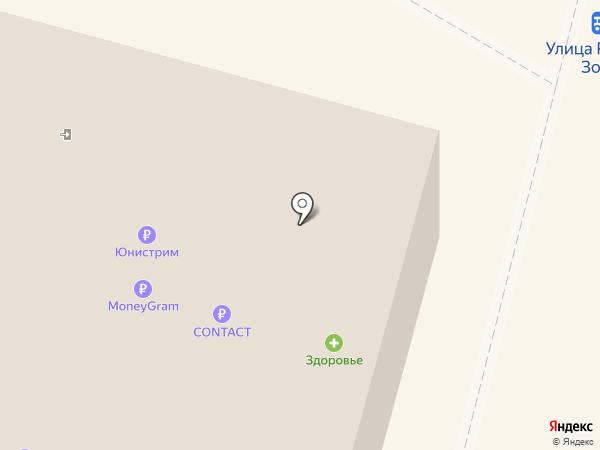 Сеть магазинов турецкой одежды на карте Кургана