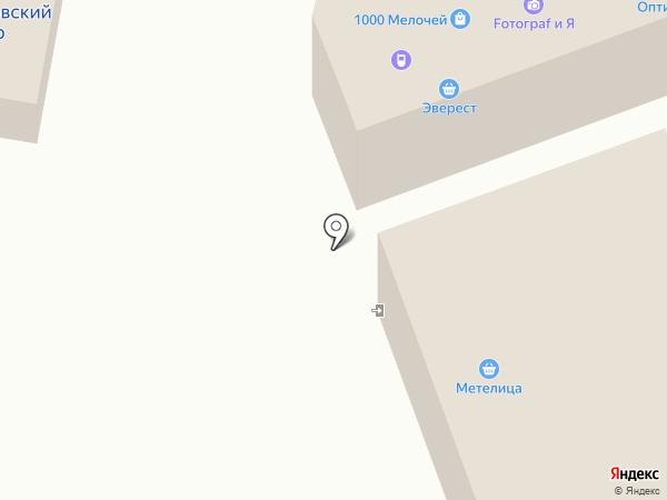 Метелица на карте Кургана