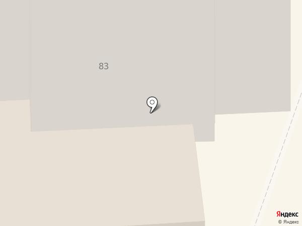 Sara на карте Кургана