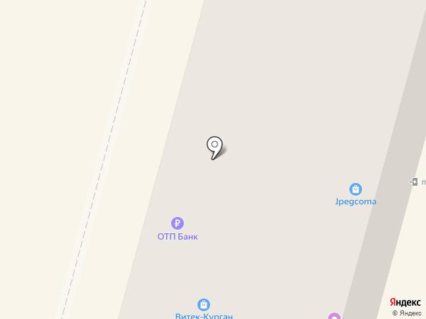 Витек-Курган на карте Кургана
