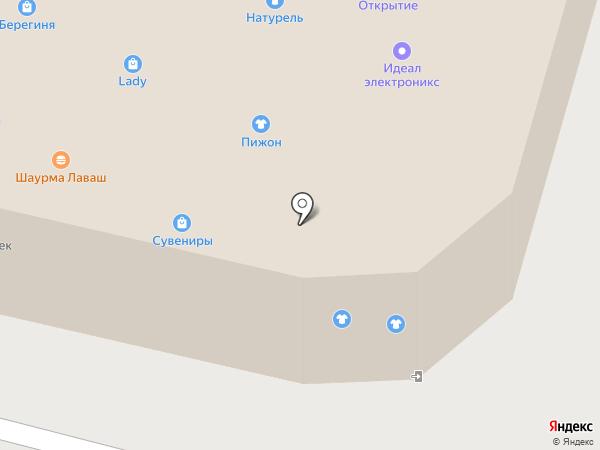 Магазин бижутерии и аксессуаров для волос на карте Кургана