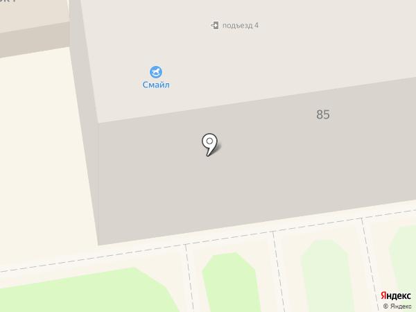 Смайл на карте Кургана