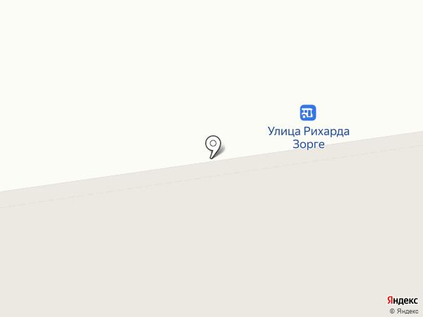 Каскад на карте Кургана