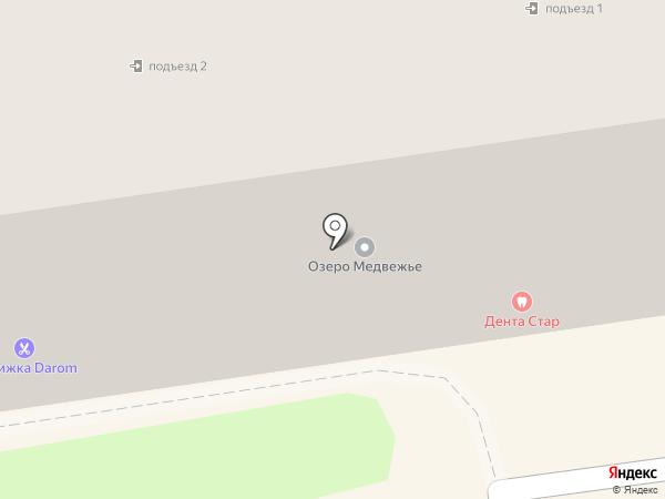 Дента Стар на карте Кургана