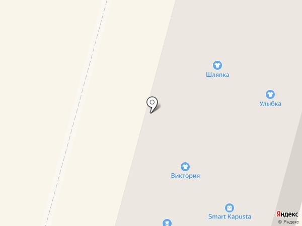 Улыбка на карте Кургана