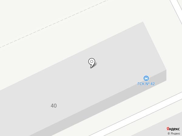 Гаражно-строительный кооператив №42 на карте Кургана