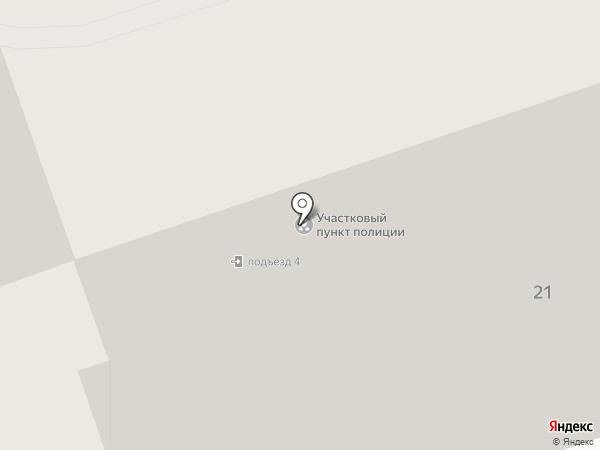 Участковый пункт полиции на карте Кургана